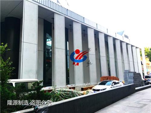 北京隆源子公司-45000平米生产基地正式亮相