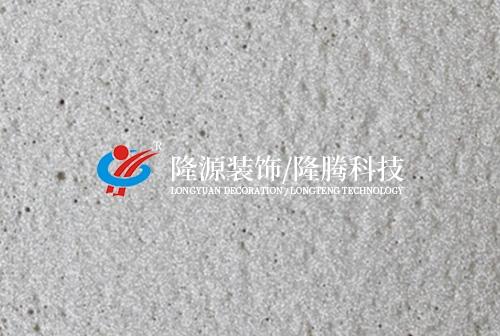 GRC仿石洞板