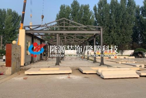 装配式 钢结构主体外墙围护墙体板
