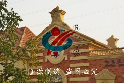GRC欧式建筑