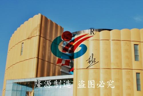 GFRC幕墙板