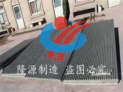 GFRC槽形板