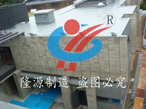 GRFC幕墙板建筑
