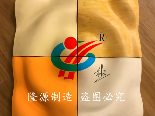GRG彩色造型板