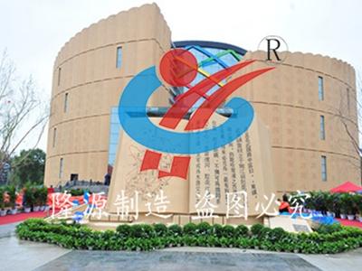 GRC幕墙