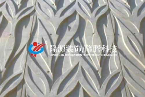 GRC仿石装饰构件
